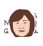 おばコレ(個別スタンプ:09)