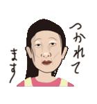 おばコレ(個別スタンプ:10)