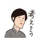 おばコレ(個別スタンプ:20)