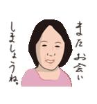 おばコレ(個別スタンプ:21)