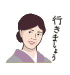 おばコレ(個別スタンプ:23)