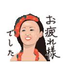 おばコレ(個別スタンプ:24)