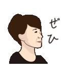 おばコレ(個別スタンプ:25)