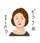 おばコレ(個別スタンプ:26)