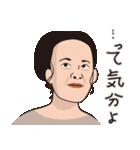おばコレ(個別スタンプ:29)