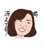 おばコレ(個別スタンプ:30)