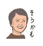 おばコレ(個別スタンプ:31)