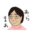 おばコレ(個別スタンプ:32)