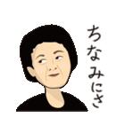 おばコレ(個別スタンプ:34)