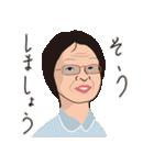 おばコレ(個別スタンプ:35)