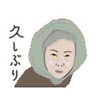 おばコレ(個別スタンプ:36)