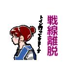 喫茶店のタマキさんの日常(個別スタンプ:01)