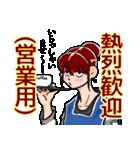 喫茶店のタマキさんの日常(個別スタンプ:02)