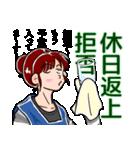 喫茶店のタマキさんの日常(個別スタンプ:03)