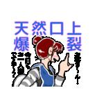 喫茶店のタマキさんの日常(個別スタンプ:04)