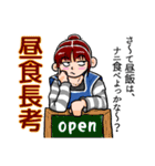 喫茶店のタマキさんの日常(個別スタンプ:06)