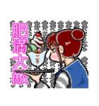 喫茶店のタマキさんの日常(個別スタンプ:08)
