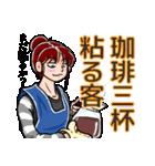 喫茶店のタマキさんの日常(個別スタンプ:09)