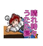 喫茶店のタマキさんの日常(個別スタンプ:11)