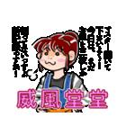 喫茶店のタマキさんの日常(個別スタンプ:13)