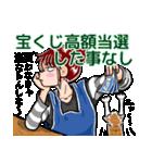 喫茶店のタマキさんの日常(個別スタンプ:15)