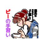 喫茶店のタマキさんの日常(個別スタンプ:18)