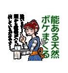 喫茶店のタマキさんの日常(個別スタンプ:19)