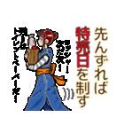 喫茶店のタマキさんの日常(個別スタンプ:20)