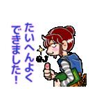 喫茶店のタマキさんの日常(個別スタンプ:29)