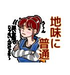喫茶店のタマキさんの日常(個別スタンプ:30)