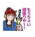 喫茶店のタマキさんの日常(個別スタンプ:31)
