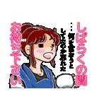 喫茶店のタマキさんの日常(個別スタンプ:32)