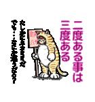 喫茶店のタマキさんの日常(個別スタンプ:34)