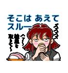 喫茶店のタマキさんの日常(個別スタンプ:35)