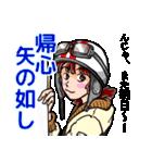 喫茶店のタマキさんの日常(個別スタンプ:40)