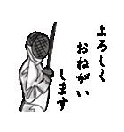 剣の刻~外伝~(個別スタンプ:01)