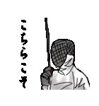 剣の刻~外伝~(個別スタンプ:02)