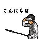 剣の刻~外伝~(個別スタンプ:04)