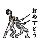 剣の刻~外伝~(個別スタンプ:09)