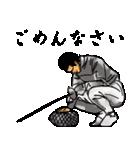 剣の刻~外伝~(個別スタンプ:11)