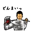 剣の刻~外伝~(個別スタンプ:12)