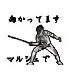 剣の刻~外伝~(個別スタンプ:13)