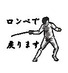 剣の刻~外伝~(個別スタンプ:14)
