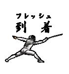 剣の刻~外伝~(個別スタンプ:15)