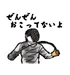 剣の刻~外伝~(個別スタンプ:16)