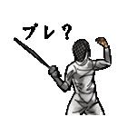 剣の刻~外伝~(個別スタンプ:17)