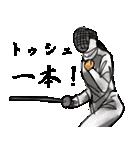 剣の刻~外伝~(個別スタンプ:19)