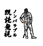 剣の刻~外伝~(個別スタンプ:20)