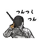 剣の刻~外伝~(個別スタンプ:23)