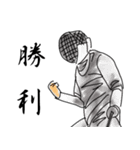 剣の刻~外伝~(個別スタンプ:25)
